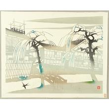 Inagaki Toshijiro: Rain at Kiyamachi - Artelino