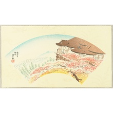 徳力富吉郎: Kiyomizu Temple - Artelino