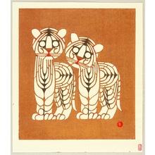 Inagaki Toshijiro: Two Tigers - Artelino