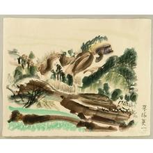 Kotozuka Eiichi: Landscape - Artelino