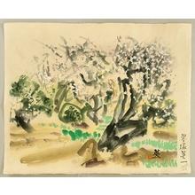 Kotozuka Eiichi: Plum Trees - Artelino