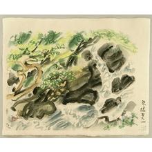 Kotozuka Eiichi: Mountain Stream - Artelino