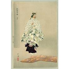 Tsukioka Kogyo: Noh Gaku Hyaku Ban - Aoinoue - Artelino