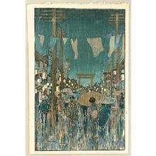 Bartlett William Charles: Kobe - Artelino