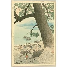 Kasamatsu Shiro: Calm Morning - Artelino