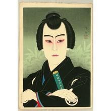 名取春仙: Thirty-six Kabuki Actors - Ichikawa Sumizo - Artelino