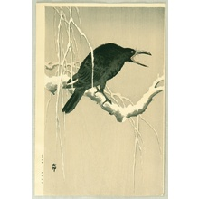 Ohara Koson: Screaming Crow - Artelino