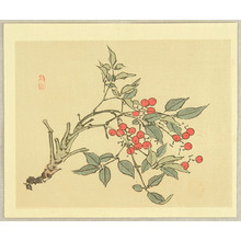 幸野楳嶺: Bairei Gadan - Berries - Artelino