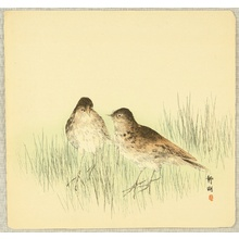 Seiko: Two Birds in the Grass - Artelino