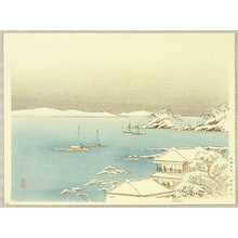 Arai Yoshimune: Snow Falling Bay - Artelino