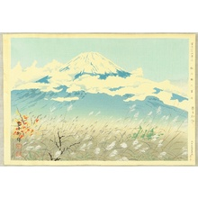Tokuriki Tomikichiro: Thirty-six Views of Mt.Fuji - Autumn Field - Artelino