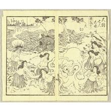 歌川国貞: Seven Divers and a Big Octopus - Artelino