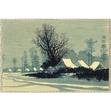 Uehara Konen: Snow Scene - Artelino