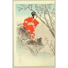 宮川春汀: Beauties in Twelve Months - Cherry Blossoms - Artelino