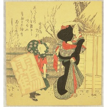 Totoya Hokkei: Courtesan and Attendant - Artelino