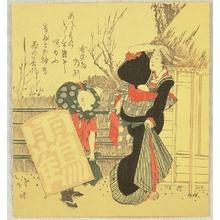 Totoya Hokkei: Courtesan and Attendant - Artelino