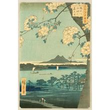 歌川広重: Meisho Edo Hyakkei - Sumidagawa Suijin no mori - Artelino