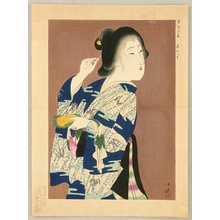 Yamamoto Shoun: Fashions of Today - Returning from Bath - Artelino
