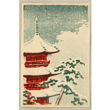 Kawase Hasui: Pagoda in Snow - Artelino