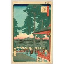 歌川広重: Meisho Edo Hyakkei - Oji Inari no yashiro - Artelino
