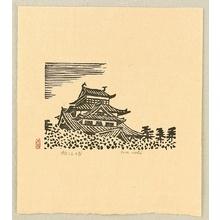 Hiratsuka Unichi: Matsue Castle - Artelino