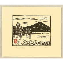 Hiratsuka Unichi: Mihonoseki Harbor - Artelino