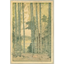 Yoshida Hiroshi: Bamboo Grove - Artelino