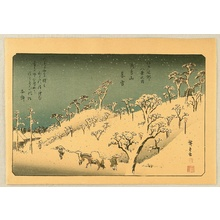 歌川広重: Edo Kinko Hakkei - Snow at Mt.Asuka - Artelino
