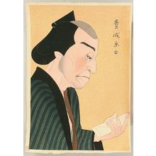 Yamamura Toyonari: Kabuki - Onoe Matsusuke - Artelino