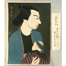 Yamamura Toyonari: Kabuki - Ichikawa Uzaemon - Artelino