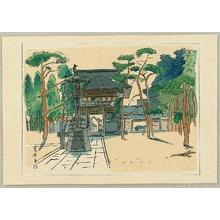 Nakazawa Hiromitsu: Shoi Temple - Artelino