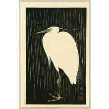 Ide Gakusui: Heron in the Rain - Artelino