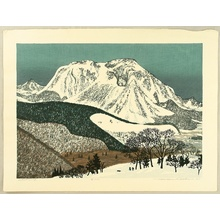 北岡文雄: Snowy Mountain - Artelino