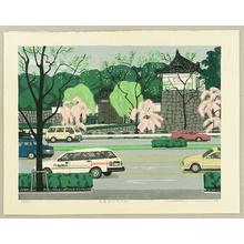 Kitaoka Fumio: Spring at Emperor's Residents - Artelino