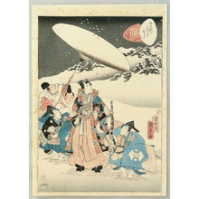 Utagawa Kunisada III: Cards of Tale of Genji - Wakana no Jou - Artelino
