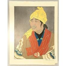 Jacoulet Paul: Old Ainu Lady - Vieille Aino - Artelino