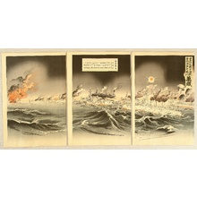 Utagawa Kokunimasa: Sea Battle - Russo-Japanese War - Artelino
