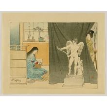Suzuki Kason: Lady and Cupid - Artelino