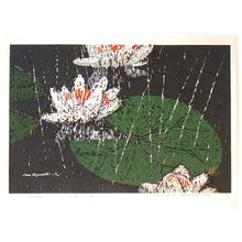 無款: Lotus - Artelino