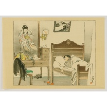 Kubota Beisen: Sleeping Officer - Artelino