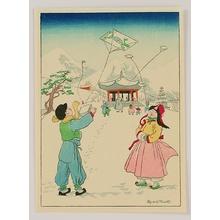 Keith Elizabeth: Flying Kite - Korea - Artelino