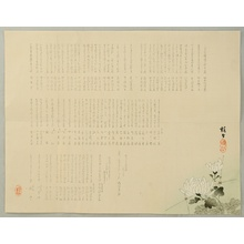 Konoshima Okoku: Chrysanthemum - Artelino
