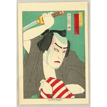 Utagawa Kunisada III: Kabuki Portrait - Ichikawa Sadanji - Artelino