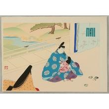 前田政雄: The Tale of Genji - Matsukaze - Artelino