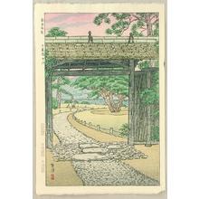 笠松紫浪: Middle Gate of Rokugien - Tokyo Meien - Artelino