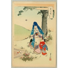 Ogata Gekko: Comparison of Beauties and Flowers - Picnic - Artelino