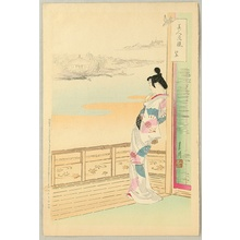 Ogata Gekko: Comparison of Beauties and Flowers -Riverside - Artelino