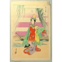 Ogata Gekko: Comparison of Beauties and Flowers - Willow - Artelino