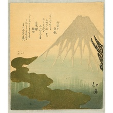 Totoya Hokkei: Mt.Fuji above Cloud - Artelino