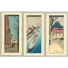 Okuyama Gihachiro: Three Christmas Cards - Artelino